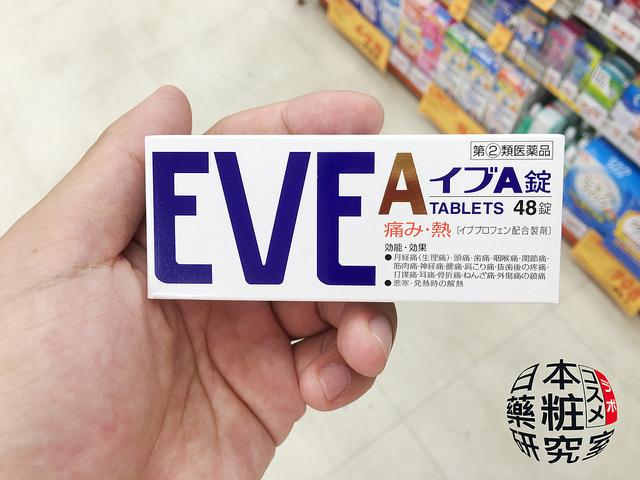 イブA60錠 524