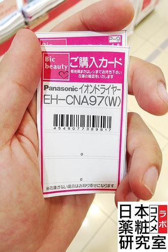 PhotoCap_2015-08-08 11.35.20