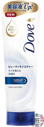 07ダヴビューティモイスチャー洗顔料