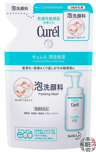 14キュレル 泡洗顔つめかえ (1)