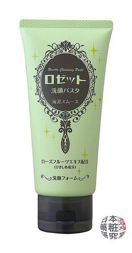 15ロゼット 洗顔パスタ 海泥スムース