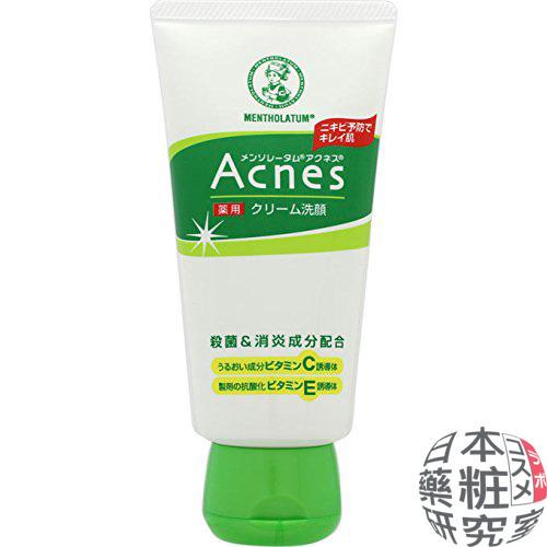 16アクネス 薬用クリーム洗顔