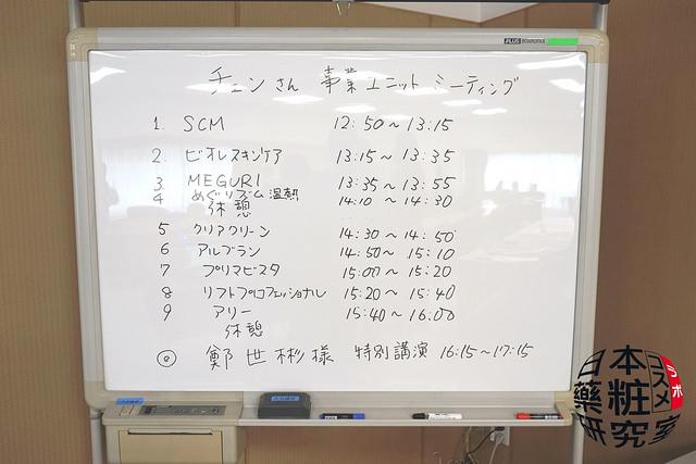 松花4-1