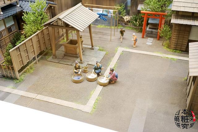 松花3-7