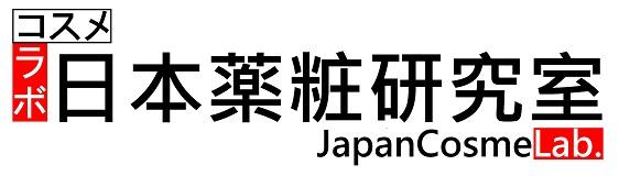 日本藥妝研究家-鄭世彬粉絲團