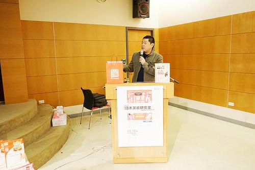 20141210資策會座談會