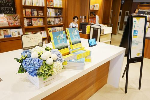 日本回遊-板橋誠品2014-7-12