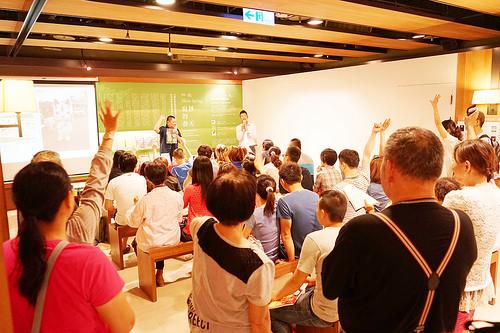 .2014-09-21台南誠品-日本回遊2014-09-21台南誠品-日本回遊