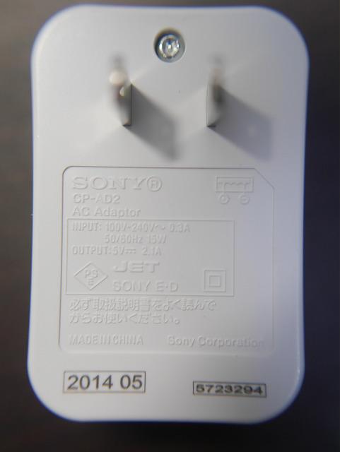 P2010696