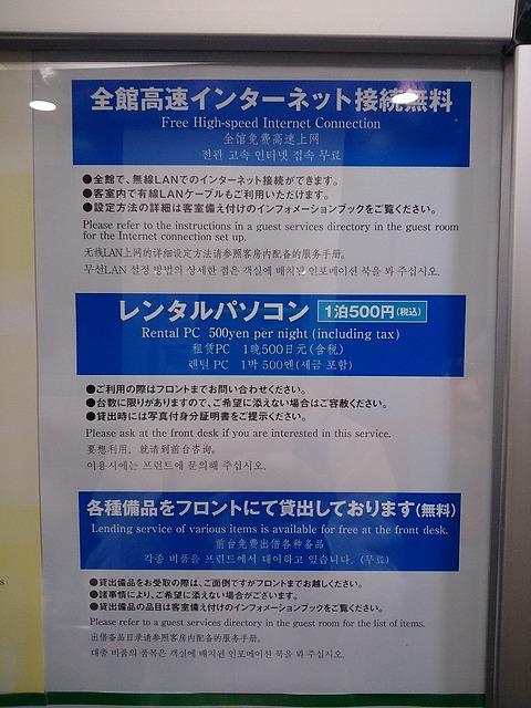 20131118 靜岡租車 鰻魚派 御前崎 かめや 御殿場@靜岡
