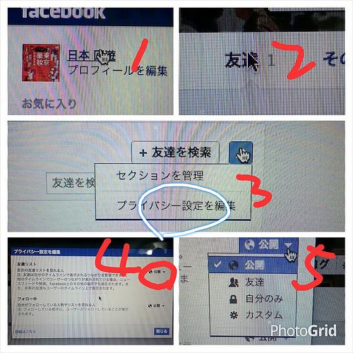 2014-02-13-23-51-23_deco.jpg