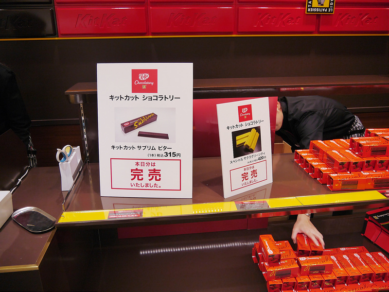 20140122 KITKAT西武池袋本店 9