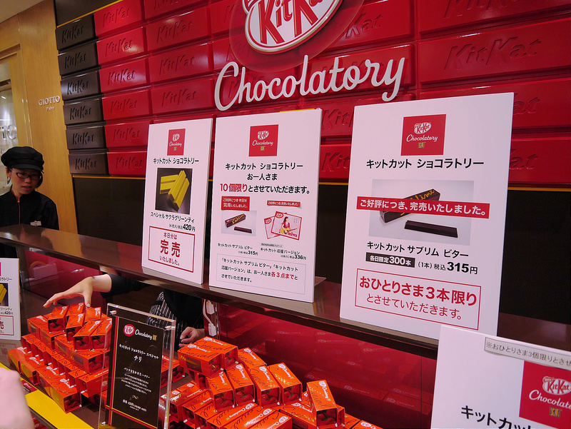 20140122 KITKAT西武池袋本店 12