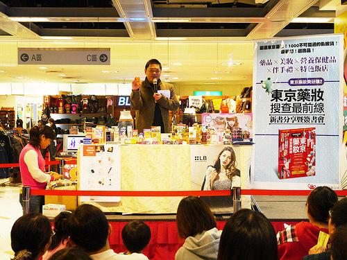 2014-01-05 15.50.52東京藥妝搜查最前線