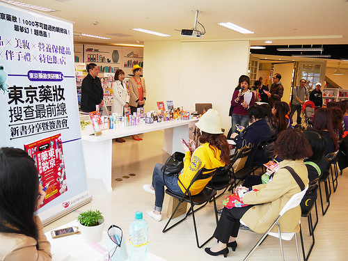 2014-01-12 14.00.22東京藥妝搜查最前線