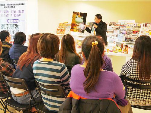 2014-01-12 14.14.10東京藥妝搜查最前線