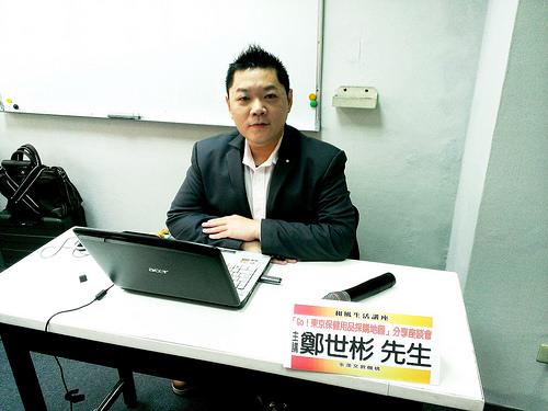 20130126 大康發表會@台北