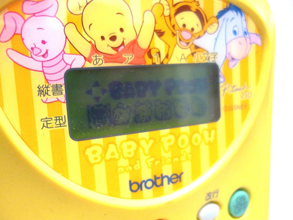 日本買的標籤機